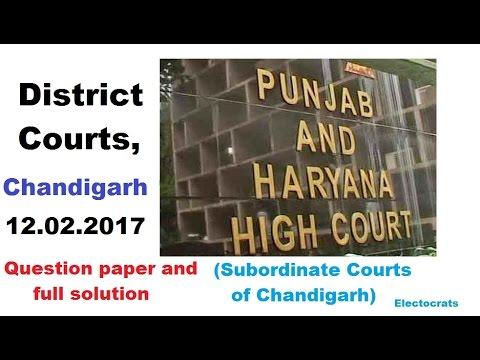 Punjab & haryana High court exam (CHANDIGARH)12/2/2017 - SSSC