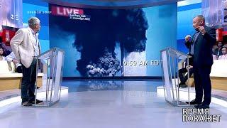 Трагедия 11 сентября. Время покажет. Фрагмент выпуска от 12.09.2019