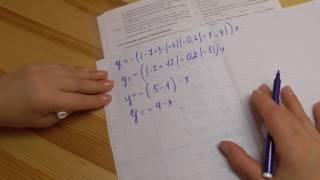 C 2.6 Линейная функция. 7 класс, 2 часть.