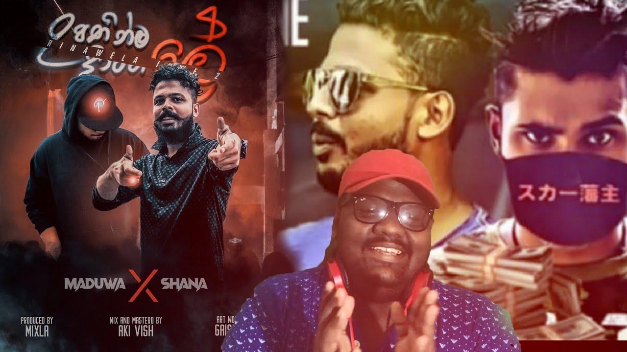Download Shana - Upathinma Dangale (හිනා වෙලා ඉන්නේ 02) (Feat. Maduwa)  - Lunatic Reactions