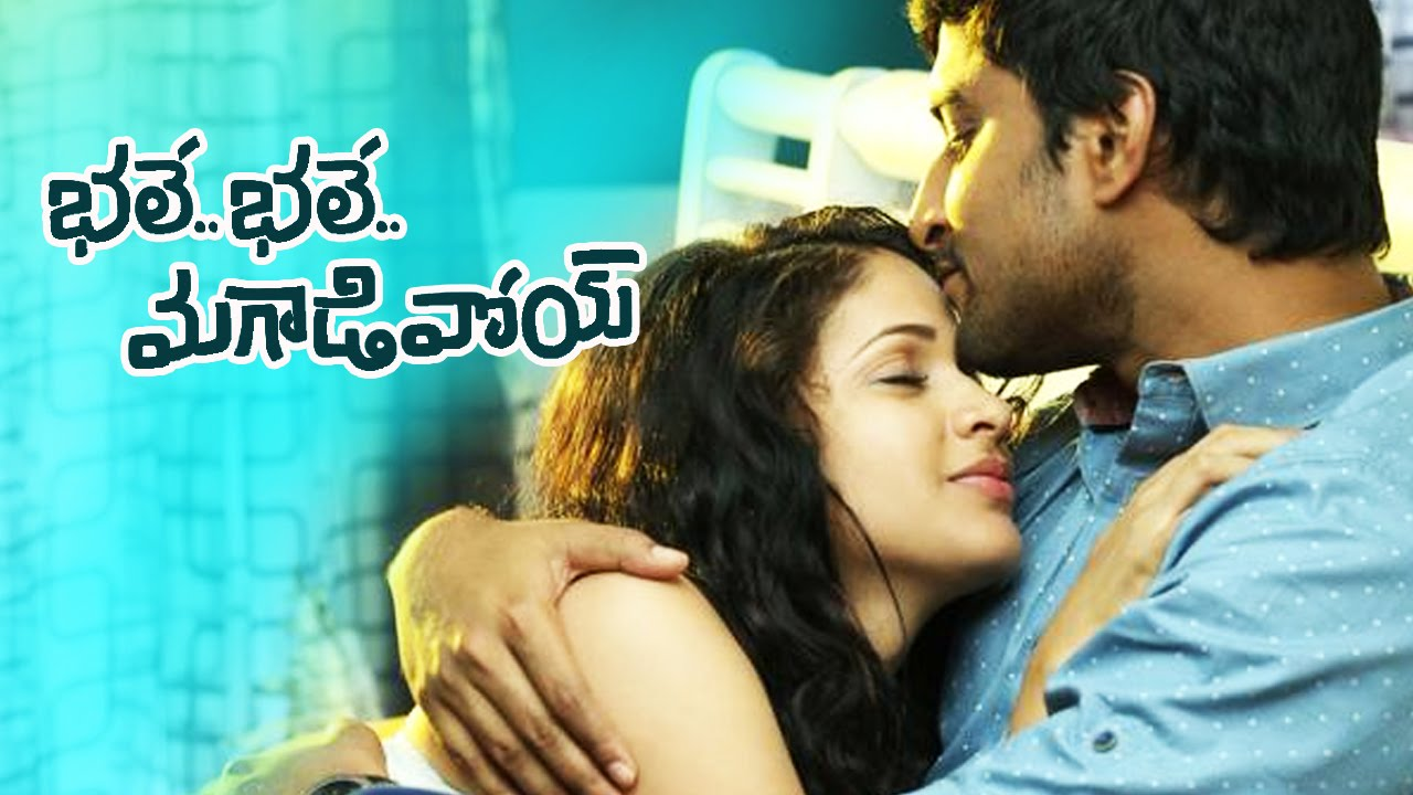 Atozmp3audiosongs9 telugu mp3 songs download | latest tollywood.