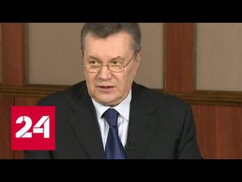 Янукович: если Киев не выполнит Минск-2, то надо провести референдум о статусе Донбасса