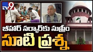 Encephalitis deaths : Supreme Court issues notice to Bihar government - TV9