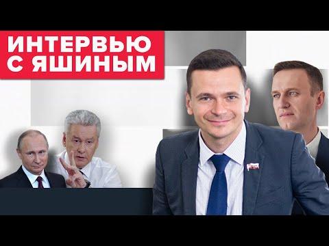 Видео: Илья Яшин: «Это тяжелая драка и для Собянина, и для нас»