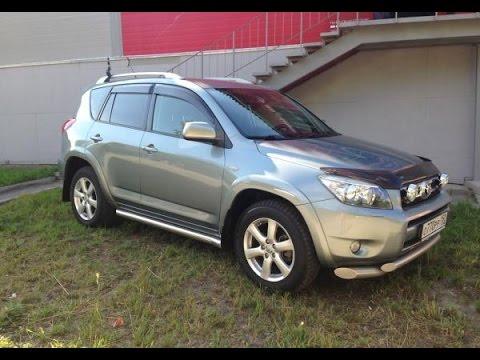 Toyota RAV4 2008 год  2.4 литра бензин 4WD от РДМ-Импорт