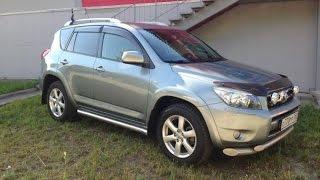 Toyota RAV4 2008 год  2.4 литра бензин 4WD от РДМ-Импорт(, 2014-08-21T07:49:46.000Z)