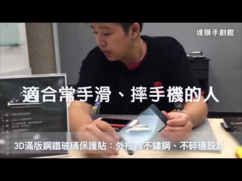 EverDry系列|HTC Desire 12 Plus 9H 2.5D滿版防爆強化玻璃保護貼