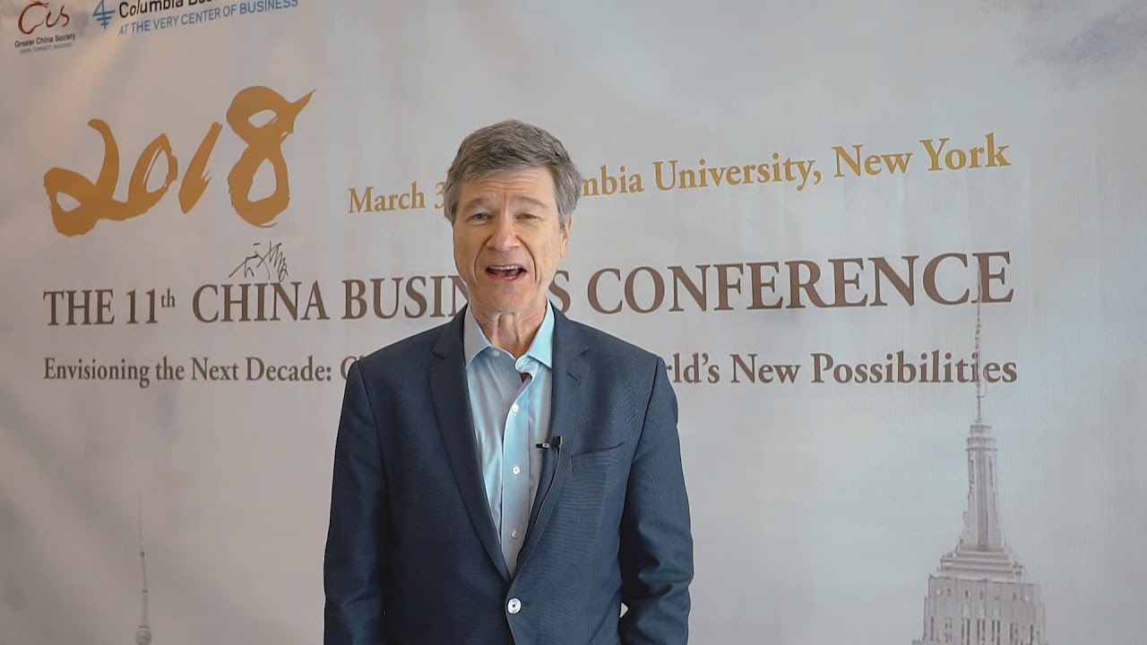 2019 Columbia China Business Conference