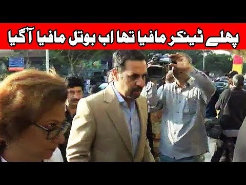 Mustafa Kamal Media Talk Outside SC Karachi Registry - 24 News HD