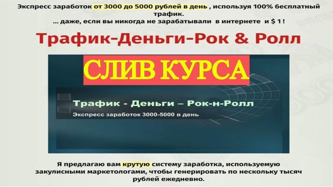 Заработай на курсе рубля в интернете смотреть бесплатно фильм онлайн ставка больше чем жизнь
