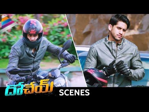 Naga Chaitanya Amazing Bike Stunts | Dohchay Telugu Movie Scenes | Brahmanandam | Telugu Filmnagar