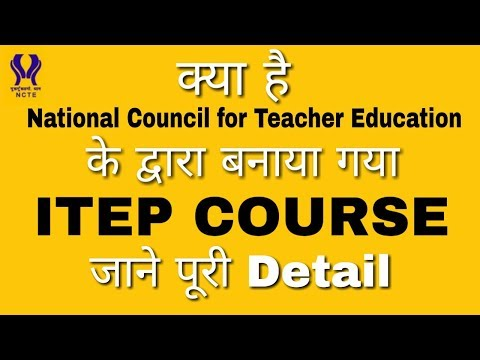 New course for being Teacher, What is ITEP,  new course for being teacher, How to apply For ITEP,