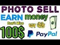 Earn Money Android phone in PayPal Cash    Haw To Earn Money Online in India earning platform