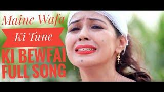 Maine Wafa Ki Tune Ki Bewfai full song