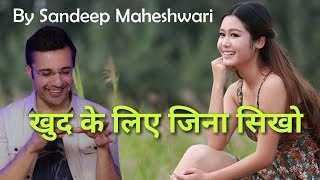 Khudh Ke Liye Jeena Seekho YOU ARE UNIQUE Apne Liye Jeena Seekho By Sandeep Maheshwari I Hind