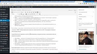 видео Добавляем в сайт на Wordpress картинки.  КАРТИНКА ПОСТА Вордпресс  - как добавить?