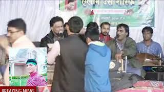 Murad atish chandwe gazal 2019 zindgi bhar k liye (tabrez antule pc 9975471176)
