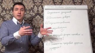 Евгений Грин — Стратегии запусков