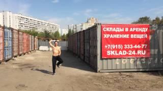 Опа Гангам Стайл - КОНТЕЙНЕРА - SKLAD-24