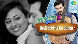 Neeli Shirt Ke Do Button Video Song | Purani Jeans 2 by Ali Haider