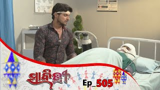 Savitri | Full Ep 505 | 20th Feb 2020 | Odia Serial - TarangTV