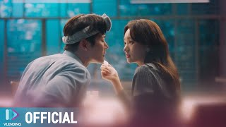 Download [MV] 은하 (여자친구) - 설레 (Pit-A-Pat) [선배, 그 립스틱 바르지마요 OST Part.3 (She Would Never Know OST Part.3)]