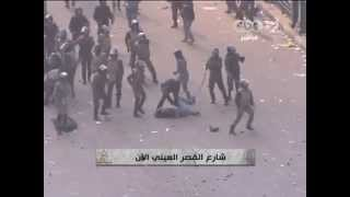 #OpEgypt: Egyptian Armed forces killing and brutally attacking unarmed protestors December 2011