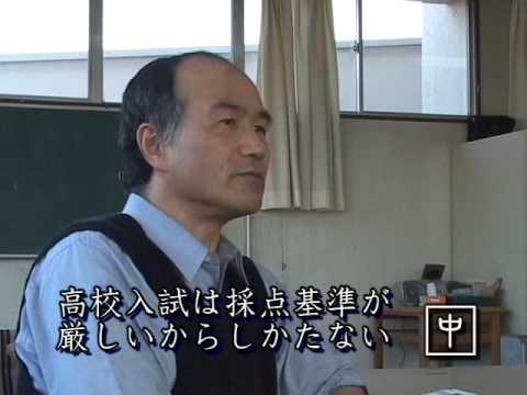 漢字テストのふしぎ (第29回東京ビデオフェス 大賞作品)