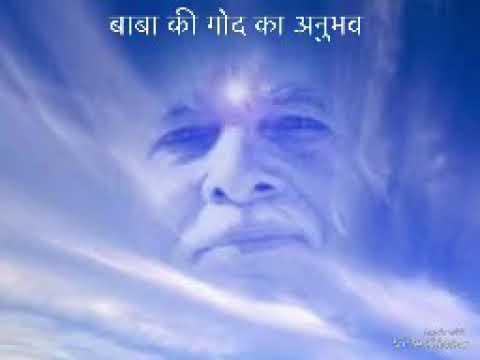 बाबा की गोद का अनुभव करें - Amritvela Meditation Commentary - BK Angel