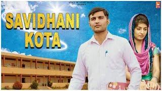 Amit Dhull SAVIDHANI KOTA | Boota singh, Monika Chauhan | New Haryanvi Songs Haryanavi 2019 | VOHM
