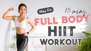 跟著May在家高效燃脂徒手無裝備15分鐘全身性高強度HIIT (燃燒147大卡) Athome Full Body HIIT Workout