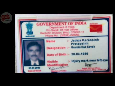बड़ा खुलासा: GDS Identity Card 2010 में ही जारी किये जा चुके है | GDS को रखा गया अंधेरे में | GDS खबर