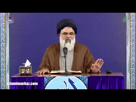Israel ka Syed e Maqawimat Hassan Nasrullah ko Shaheed karnay ka Plan - Allama Syed Jawad Naqvi