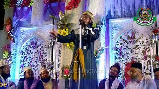 Dilbar Shahi , चेहरा तुम्हारा नुरानी , Best Kalam 2018 , Azmate auliya conference