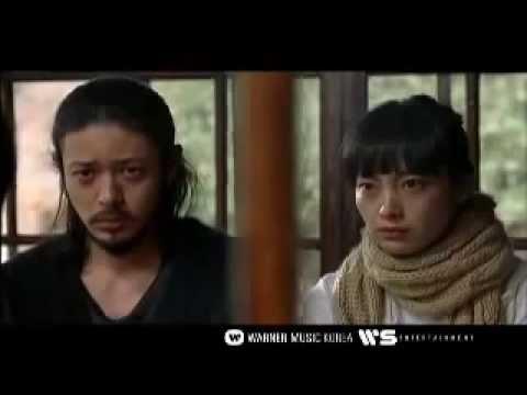 Ha Dong Kyun 하동균 - 눈물소리Sound Of Tears (영화 '비몽') [CC: ENG SUB]