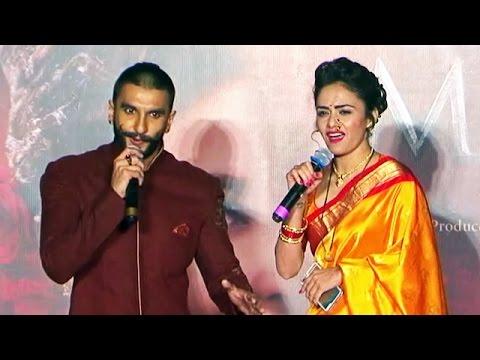 Ranveer Singh FLIRTS With Amruta Khanvilkar @ Malhari Song Launch