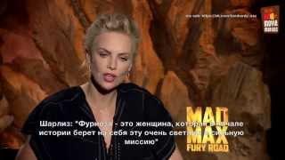 Интервью с актерами фильма
