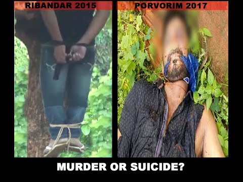 Murder or Suicide: Watch Why Goa Police are in a Hurry to Close IRB Constables Death as Suicide?