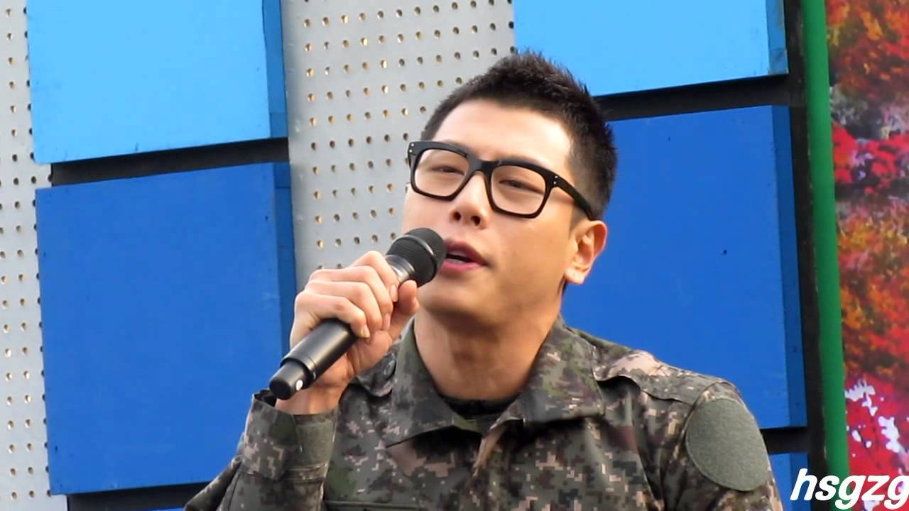 Park Hyo Shin Home Only U Im Yours 111102