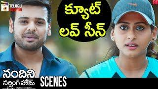 Heroine Nithya Falls for Naveen Vijaykrishna | Nandini Nursing Home Latest Telugu Movie | Sapthagiri