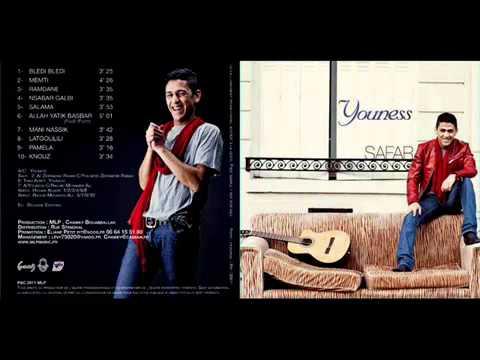 ALBUM DE YOUNESS ELGUEZOULI GRATUIT