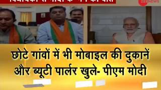 Watch: PM Modi on video conference with BJP MLAs, MPs