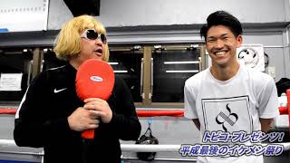 イケメンプロボクサー3人を紹介【ボクサーはイケメンが多い!?】