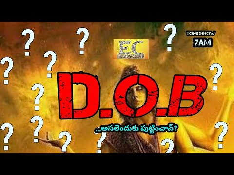 D.O.B....?..A Powerful team is coming to our film Industry|easy cinema|EC PROMOTIONS|