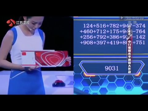 INSANE ASIAN MATH DUEL - GODLIKE SPEED AND ACCURACY