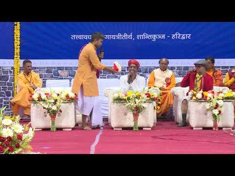 Delhi_Yuva Utkarsh 2017 | Culture Programme... | 26th Nov 2017