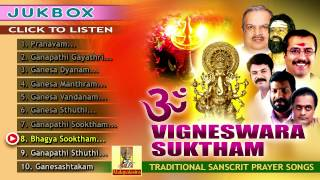 Hindu Devotional Songs Malayalam | Vigneshwara Suktam | Traditional Sanskrit Prayer Songs Jukebox