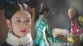 【求之不得】皇后为了保住地位煞费苦心,想怀孕太心急,各种补药吃到流鼻血!如懿传 EP032-4