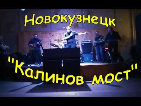 """""""Калинов мост"""" в Paulaner Brauhaus 26/03/19 Новокузнецк."""