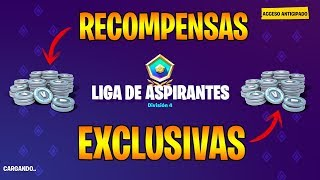 RECOMPENSAS *EXCLUSIVAS* MODO ARENA DIVISIÓN ASPIRANTES FORTNITE